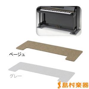 ピアノアクセサリーメーカーの老舗、吉澤のオリジナルフラットボード。和室や柔らかい絨毯敷のお部屋にアッ...