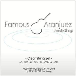 Famous フェイマス Aranjuez クリアナイロン ウクレレ弦セット 〔アランフェス〕