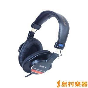 SONY ソニー MDR-CD900ST ヘッドホン MDRCD900ST