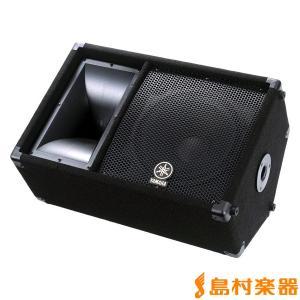 YAMAHA ヤマハ SM12V モニタースピーカー 〔サブウーファー〕 shimamura