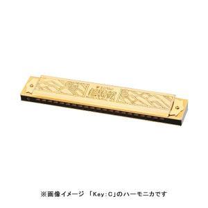 熟練の名工が作り上げる金色の芸術品。超特急。○特徴1977年に「ハーモニカ150周年」を記念し、金メ...