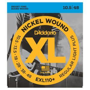 D'Addario ダダリオ EXL110+ エレキギター弦 Regular Light Plus