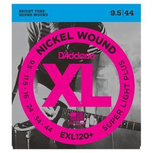 D'Addario ダダリオ EXL120+ エレキギター弦 Super Light Plus