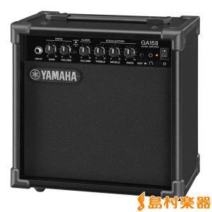 YAMAHA ヤマハ GA15II ギターアンプ