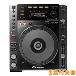 Pioneer パイオニア CDJ-850-K ブラック CDJプレーヤー CDJ850K|shimamura