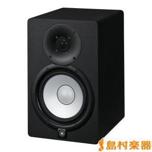 YAMAHA ヤマハ HS7 パワードスタジオモニタースピーカー 1台 shimamura