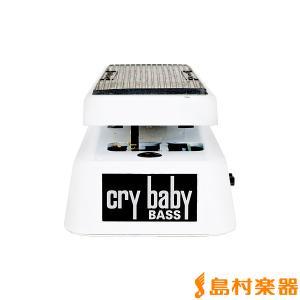 JimDunlop ジムダンロップ 105Q CryBabyBassWah コンパクトエフェクター|shimamura