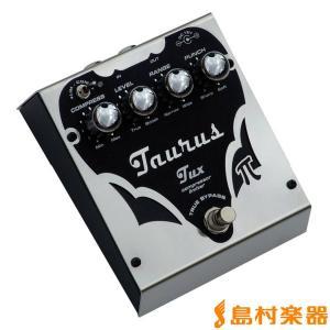 Taurus タウラス Tux Silver Line ベース用コンプレッサー/リミッター|shimamura