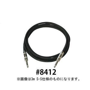 Belden ベルデン BDC8412/6SS09 シールド ケーブル The Wired 〔6m S-S〕|shimamura