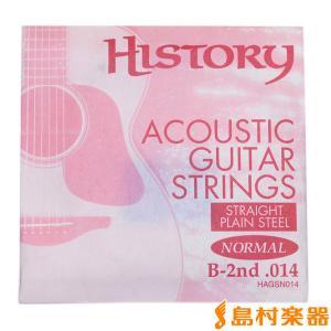 HISTORY ヒストリー HAGSN014 アコースティックギター弦 B-2nd .014 〔バラ弦1本〕