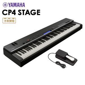 YAMAHA ヤマハ CP4 STAGE ステージピアノ 88鍵盤|shimamura