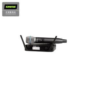 SHURE シュア GLXD24/BETA 87A ハンドヘルド型 ワイヤレスシステム ボーカル〔国内正規品〕