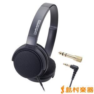 audio-technica オーディオテクニカ ATH-EP300 BK ブラック 電子ピアノ用ヘッドホン オープンエアー型 ATHEP300|shimamura
