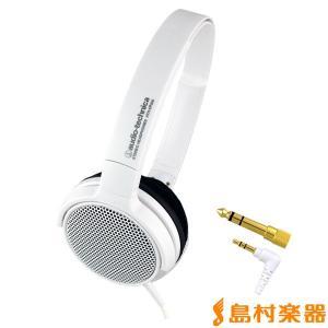audio-technica オーディオテクニカ ATH-EP300S WH 〔島村楽器限定カラー〕 ホワイト 電子ピアノ用ヘッドホン オープンエアー型 ATHEP300S|shimamura