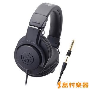 audio-technica オーディオテクニカ ATH-M20x モニターヘッドホン