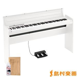 KORG コルグ 電子ピアノ 88鍵盤 LP-180 ホワイト LP180
