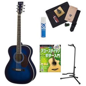 アコースティックギター 初心者 セット Lumber ランバー LF3 BLS ベーシックセット フォークギター 入門セット