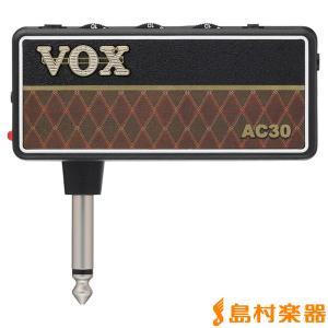 VOX ボックス amPlug2 AC30 ヘッドホンアンプ エレキギター用