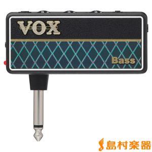 VOX ボックス amPlug2 Bass ヘッドホンアンプ ベース用