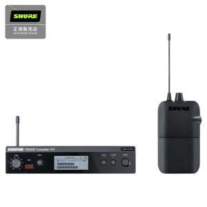 SHURE シュア PSM300 P3TR ワイヤレスイヤーモニターシステム 〔国内正規品〕|shimamura