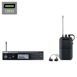 SHURE シュア PSM300 P3TR112GR ワイヤレスイヤーモニターシステム 〔イヤホン付き〕 〔国内正規品〕|shimamura