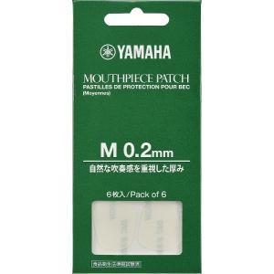 YAMAHA ヤマハ MPPAM2 マウスピースパッチ 〔Mサイズ〕 〔0.2mm〕
