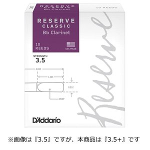 【ダダリオのB♭クラリネット用リード、『レゼルヴクラシック』】○特徴ダダリオ社オリジナルの、革新的な...