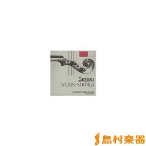 SUZUKI スズキ 4/4バイオリン弦セット バイオリン弦 4/4、3/4兼用 セット弦