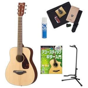 YAMAHA ヤマハ アコースティックギター 初心者 セット JR2 NAT ベーシックセット 入門セット 〔ミニギター〕〔フォークギター〕|shimamura