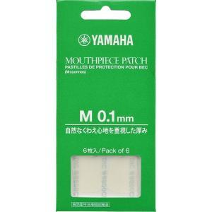 YAMAHA ヤマハ MPPAM1 マウスピースパッチ 〔Mサイズ〕 〔0.1mm〕