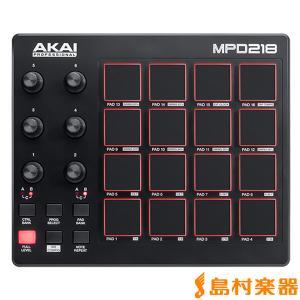 MPD218は、ご好評いただいた従来シリーズを継承し更に進化させた、最新のUSB - MIDIパッド...