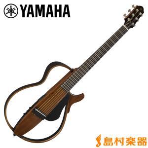 YAMAHA ヤマハ サイレントギター SLG200S NT(ナチュラル) スチール弦モデル