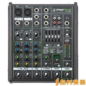[特価 2019/09/30迄]MACKIE マッキー ProFX4v2 4chプロフェッショナルエフェクトミキサー|shimamura