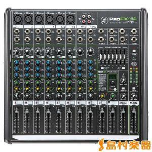 [特価 2019/09/30迄]MACKIE マッキー ProFX12v2 12チャンネルプロフェッショナルエフェクターUSB I/O内蔵ミキサー|shimamura