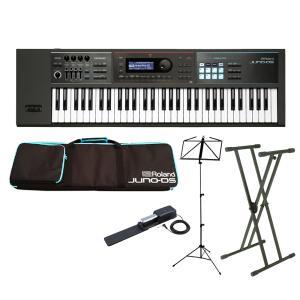 Roland ローランド シンセサイザー JUNO-DS61 (ブラック) 61鍵盤 [譜面台+スタンド+ペダル]|shimamura