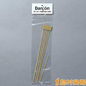 Danjon ダンホン SNP35/45H ダンボールカホン35/45H用スナッピー|shimamura