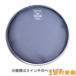 消音用ドラムヘッドです。○特徴トレーニング用として開発した、メッシュ状のドラ厶ヘッドです。リアルなタ...