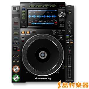 Pioneer パイオニア CDJ-2000NXS2 CDJプレーヤー CDJ2000NXS2|shimamura