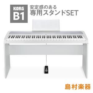 〔予約受付中!10月上旬頃のお届け予定〕KORG B1 WH(ホワイト) 専用スタンドセット 電子ピアノ 88鍵盤 〔コルグ B1WH+STB1WH〕 〔オンラインストア限定〕|shimamura