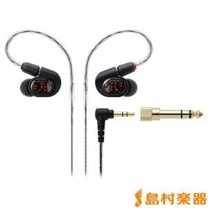 audio-technica オーディオテクニカ ATH-E70 イヤホン|shimamura