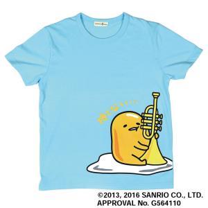 [ぐでたま×島村楽器 コラボグッズ第二弾のTシャツです。]○ぐでたまTシャツ初夏の装いにぴったりなブ...