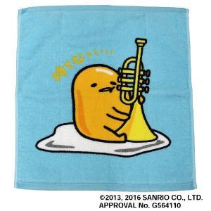 [ぐでたま×島村楽器 コラボグッズ第二弾のハンドタオルです。]○ぐでたまハンドタオル吹奏楽部員の必須...