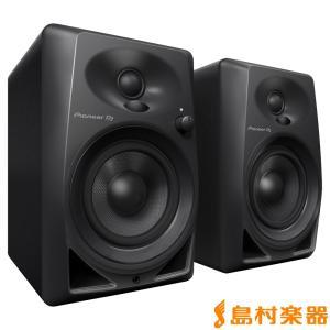Pioneer DJ パイオニア DM-40 4インチ モニタースピーカー DM40|島村楽器 PayPayモール店