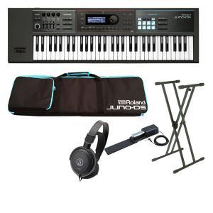 Roland ローランド シンセサイザー JUNO-DS61 (ブラック) 61鍵盤 [スタンド+ペダル+ヘッドホン]|shimamura