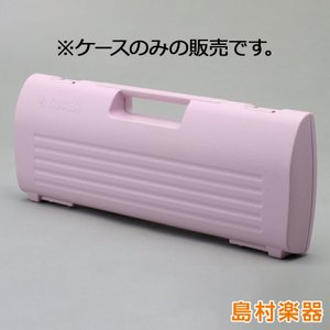YAMAHA ヤマハ ピアニカケース ピンク 〔P-32EP用〕|shimamura