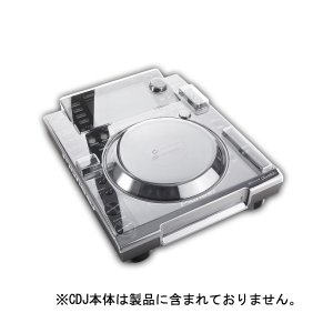 DECKSAVER デッキセーバー DS-PCFP-CDJ2000NEXUS 〔 Pioneer C...