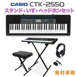 [様々なジャンルの音楽を手軽に楽しめる61鍵盤モデル]○オンラインストア限定 スタンド・ヘッドホン・...