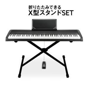 〔予約受付中!10月上旬頃のお届け予定〕KORG B1BK X型スタンドセット 電子ピアノ 88鍵盤 〔コルグ〕 〔オンラインストア限定〕|shimamura
