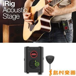 IK Multimedia IKマルチメディア iRig Acoustic Stage アコースティ...