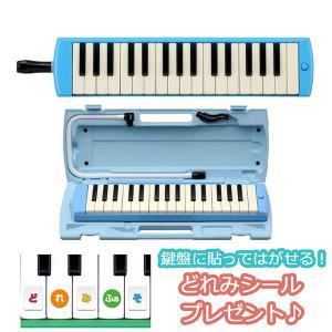 YAMAHA ヤマハ P-32E ブルー ピアニカ P32E 鍵盤ハーモニカ〔送料当店負担〕|shimamura